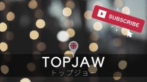 チャンネル登録おすすめ!イギリス英語で楽しむ食べ歩きVLOG【TOPJAW】